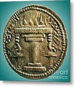 Zoroastrian Fire Altar Metal Print by Photo Researchers