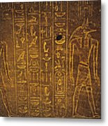 Sarcophagus Exterior Metal Print by Adam Crowley