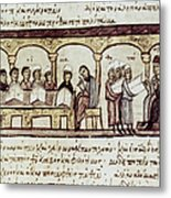 Byzantine Philosophy School Metal Print by Granger