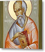 St John The Theologian Metal Print by Julia Bridget Hayes
