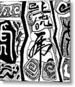 Tiger Chinese Characters Metal Print by Ousama Lazkani