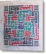 Islamic Arts Calligraphy Metal Print by Jamal Muhsin