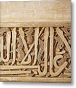 Alhambra Wall Detail4 Metal Print by Jane Rix