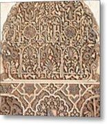 Alhambra Wall Panel Detail Metal Print by Jane Rix