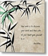 Discover Your World Metal Print by Linda Woods