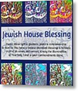 Jewish House Blessing City Of Jerusalem Metal Print by Sandra Silberzweig