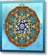 Mandala Shalom Metal Print by Bedros Awak