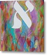 Sinai Metal Print by Mordecai Colodner