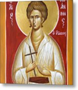 St John The Russian Metal Print by Julia Bridget Hayes