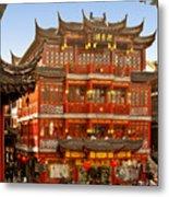 Yuyuan - A Bizarre Bazaar Metal Print by Christine Till