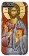 Deisis Jesus Christ St Nicholas and St Paraskevi iPhone Case by Julia Bridget Hayes