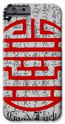 Good Luck iPhone Case by Cheryl Young