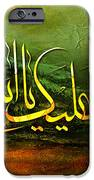 Islamic Caligraphy 010 iPhone Case by Catf
