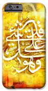 Islamic Calligraphy 015 iPhone Case by Catf
