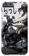 Vegas Motorcycle Cop iPhone Case by John Malone