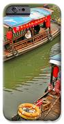 Traffic in Qibao - Shanghai's local ancient water town iPhone Case by Christine Till