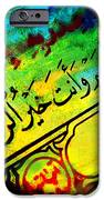 Islamic Calligraphy 025 IPhone Case by Catf