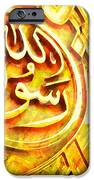 Islamic Calligraphy 027 IPhone Case by Catf