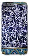Calligraphic Mosaic, Iran IPhone Case by Dirk Wiersma