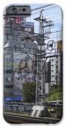 Electric Train Society -- Kansai Region Japan IPhone Case by Daniel Hagerman