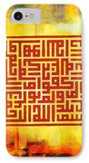 Islamic Calligraphy 016 IPhone Case by Catf