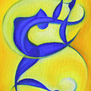 Dancing Sprite In Yellow And Blue Poster by Tiffany Davis-Rustam