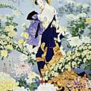 Kiku Poster by Haruyo Morita