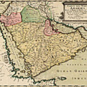 Antique Map Of Saudi Arabia And The Arabian Peninsula By Nicolas Sanson - 1654 Poster by Blue Monocle