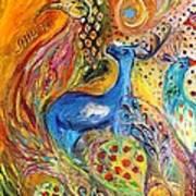 Artwork Fragment 33 Poster by Elena Kotliarker