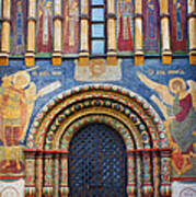 Assumption Cathedral Entrance Poster by Elena Nosyreva