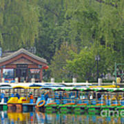 Boats In A Park, Beijing Poster by John Shaw