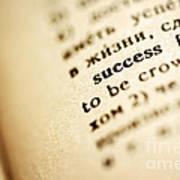 Definition Of Success Poster by Konstantin Sutyagin