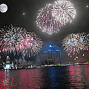 Fireworks Over Detroit Poster by Michael Rucker