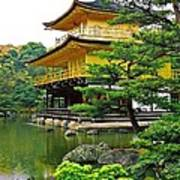 Golden Pavilion - Kyoto Poster by Juergen Weiss