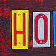 Happy Holidays License Plate Art Letter Sign Poster by Design Turnpike