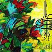 Islamic Calligraphy 024 Poster by Catf