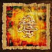 Islamic Calligraphy 030 Poster by Catf