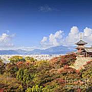 Kiyomizu Dera Temple Kyoto Japan Poster by Colin and Linda McKie