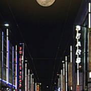 Moon Over Granville Street Poster by Ben and Raisa Gertsberg