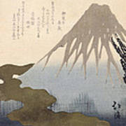 Mount Fuji Under The Snow Poster by Toyota Hokkei