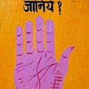 Palm Reading Sign In Rishikesh Poster by Robert Preston