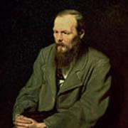 Portrait Of Fyodor Dostoyevsky Poster by Vasili Grigorevich Perov