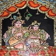 Radha Krishna Poster by Jayashree