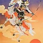 Rakujitsu Poster by Haruyo Morita