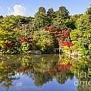 Reflection In Kyoyochi Pond In Autumn Ryoan-ji Kyoto Poster by Colin and Linda McKie