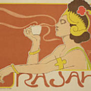 Reproduction Of A Poster Advertising The 'cafe Rajah' Poster by Henri Georges Jean Isidore