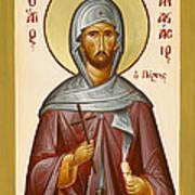 St Anastasios The Persian Poster by Julia Bridget Hayes