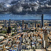 Tel Aviv Love Poster by Ron Shoshani