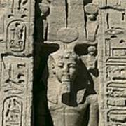 Temple Of Nefertari Dedicated Poster by Everett