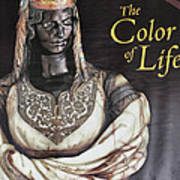 The Color Of Life Exhibition Poster by Patricia Januszkiewicz
